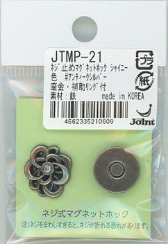 ネジ式マグネットホック JTMP-21 AS シャイニー柄 【参考画像2】