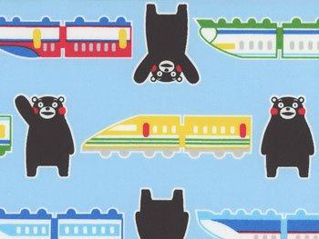 ■廃番■ 2014年度版新柄 くまモン生地 水色 新幹線柄