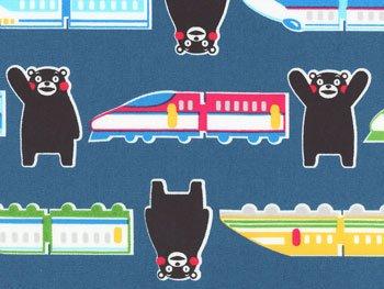 ■廃番■ 2014年度版新柄 くまモン生地 青 新幹線柄