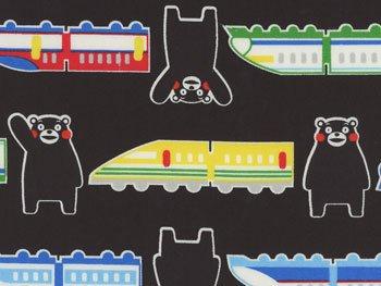 ■廃番■ 2014年度版新柄 くまモン生地 黒 新幹線柄