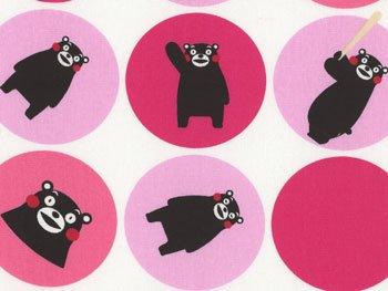 ■廃番■ 2014年新柄 くまもん 綿麻生地 白-ピンク系