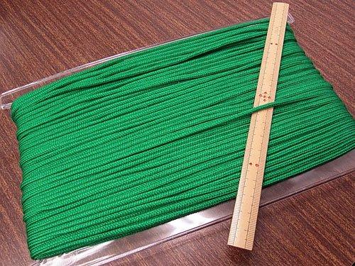 アクリルコード 緑 【参考画像1】