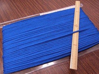 アクリルひも 青 太さ約3mm 1反約50m