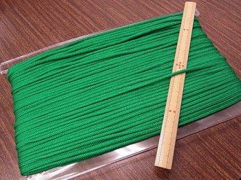 アクリルひも 緑 太さ約3mm 1反約50m