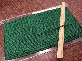 ■廃番■ アクリルひも 深緑 太さ約3mm 1反約50m