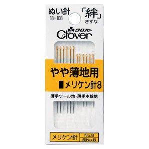 クロバー 18-108 縫い針 絆 5袋セット やや薄地用メリケン針8