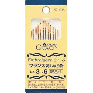 クロバー 57-036 フランス刺しゅう針 No.3〜6 5袋セット