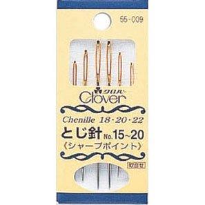 クロバー 55-009 とじ針 No.15〜20 (シャープポイント) 5袋セット