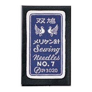 クロバー 12-242 双鳩メリケン針 No.7 5袋セット
