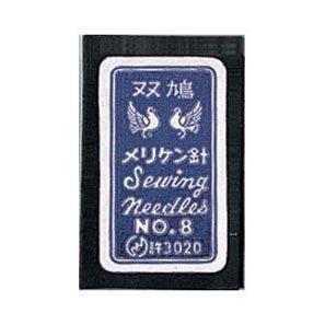 クロバー 12-243 双鳩メリケン針 No.8 5袋セット