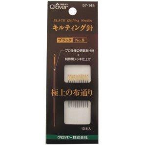 クロバー 57-148 キルティング針ブラックNo.8 5袋セット