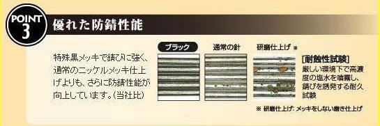 クロバー 57-148 キルティング針ブラックNo.8 5袋セット 【参考画像3】