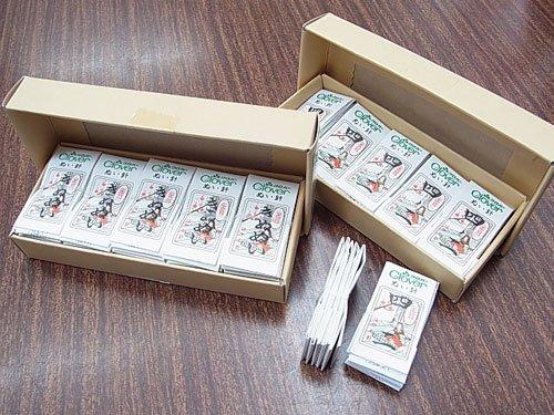 クロバー 中くけ(長) 11-004 1箱50包 【参考画像1】