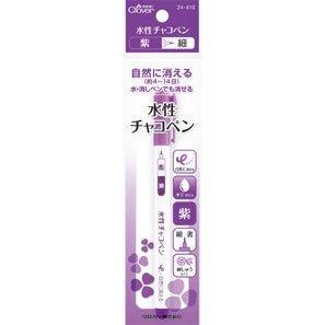 クロバー 24-416 水性チャコペン 紫 細 5本セット