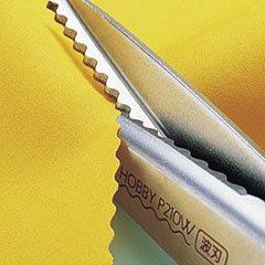クロバー 36-633 「ホビー」 ピンキングはさみ P210W 波刃 22cmx5丁セット 【参考画像1】