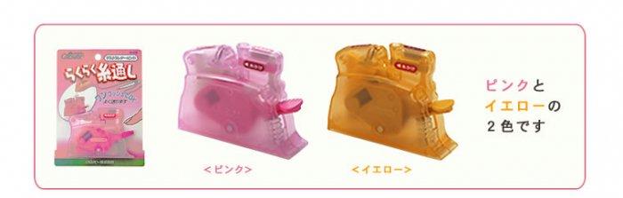 クロバー 10-518 デスクスレダー ピンク 5個セット 【参考画像3】