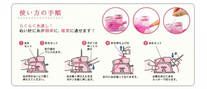 クロバー 10-518 デスクスレダー ピンク 5個セット 【参考画像4】