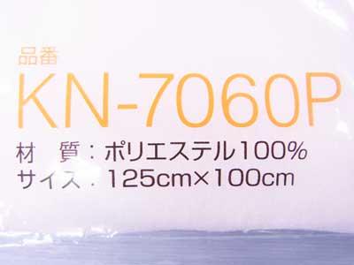 バイリーン ミシンキルト用 薄手キルト芯 KN-7060P 10袋セット 【参考画像1】
