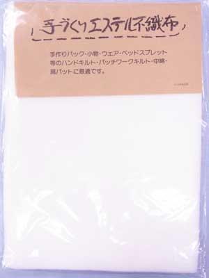 ドミット芯 エステル不織布 10袋セット EF-001 【参考画像2】