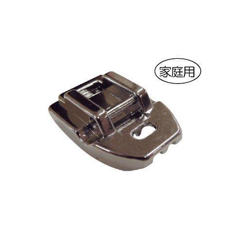 ミシンアタッチメント 家庭用コンシールファスナー押さえ サンコッコー 30-44 【参考画像1】