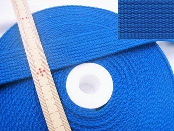 No.225 アクリルカラーテープ ブルー 25mm幅 厚さ約2mm