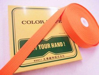 アクリルカラーテープ オレンジ 10m巻 25mm幅 厚さ約2mm