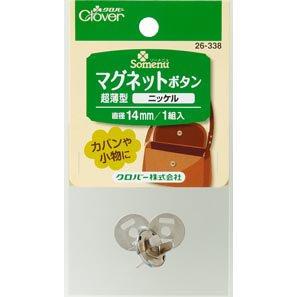 ■廃番■ 購入不可 クロバー 26-338 マグネットボタン 超薄型 14mm ニッケル 1個入x5袋セット