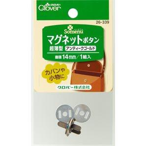 クロバー 26-339 マグネットボタン 超薄型 14mm アンティークゴールド 1個入x5袋セット