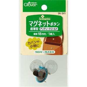 クロバー 26-341 マグネットボタン 超薄型 18mm アンティークゴールド 1個入x5袋セット
