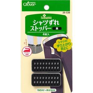 クロバー シャツずれストッパー 黒 4枚入 26-536 5袋セット