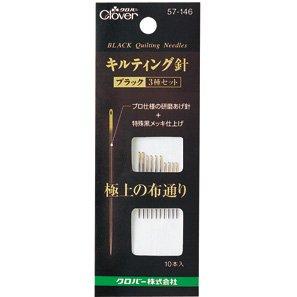 クロバー キルティング針 ブラック 3種セット 57-146 5袋セット