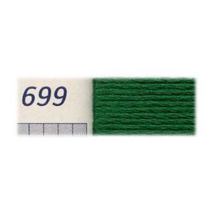 DMC刺繍糸 25番 699