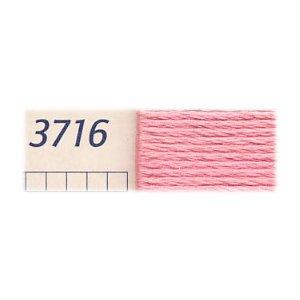 DMC刺繍糸 25番 3716