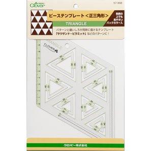 クロバー 57-998 ピーステンプレート 正三角形 5袋セット
