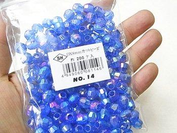 島村SH カットビーズ DX8mm 1箱(10袋) col.14 オーロラ 青