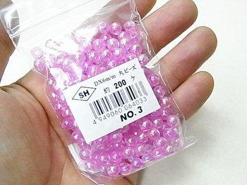 島村SH 丸ビーズ DX 6mm 1箱(20袋) col.3 オーロラ ピンク