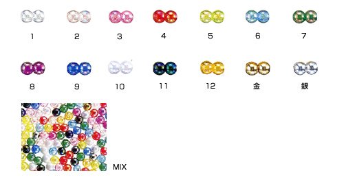 DX 6mm 丸ビーズ 緑系ミックス M3 【参考画像3】