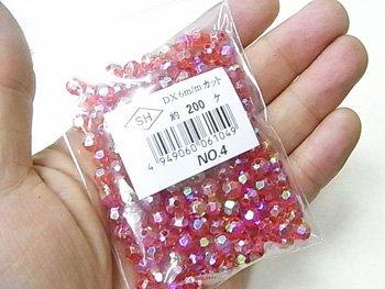 島村SH カットビーズ DX 6mm 1箱(20袋) col.4 オーロラ 赤