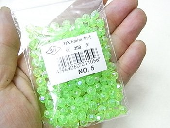 島村SH カットビーズ DX 6mm 1箱(20袋) col.5 オーロラ 黄緑