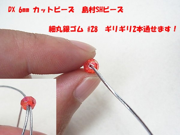 島村SH カットビーズ DX 6mm 1箱(20袋) col.7 オーロラ 緑 【参考画像3】