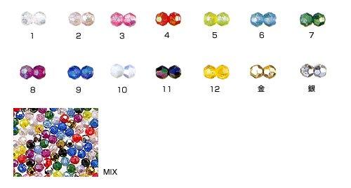 島村SH カットビーズ DX 6mm 1箱(20袋) col.8 オーロラ 紫 【参考画像2】