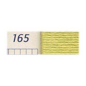 DMC刺繍糸 25番刺しゅう糸 165