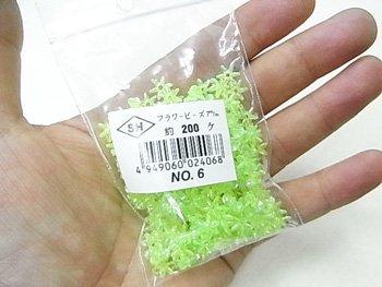 島村SH フラワービーズ 7mm 1箱(10袋) col.6 オーロラ 黄緑