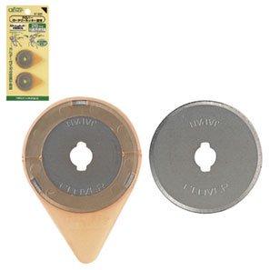 クロバー 57-504 ロータリーカッター 替刃 28mm 2枚入x5袋セット