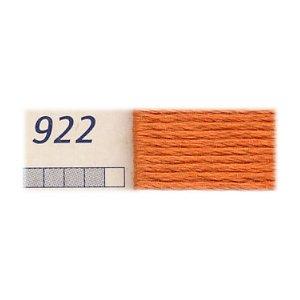 DMC刺繍糸 25番刺しゅう糸 922