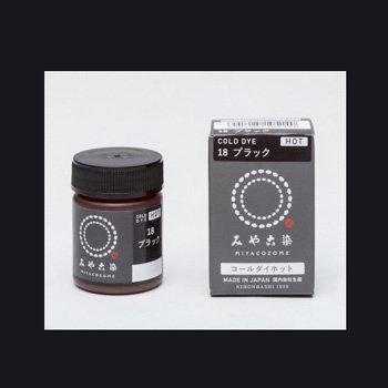 コールダイホット col.18 ブラック・黒 6個セット みや古染め染料