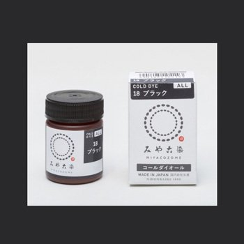 コールダイオール col.18 ブラック・黒 6個セット みや古染め染料