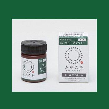 コールダイオール col.10 オリーブグリン 6個セット みや古染め染料