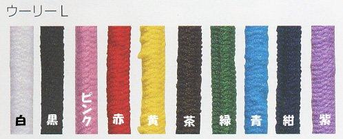 金天馬 ウーリーゴム 赤 L 直径約4mm 30m綛 KW00143 【参考画像6】