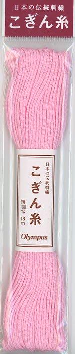 オリムパス こぎん糸 ピンク col.117 【参考画像1】